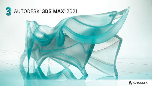 3dmax2021破解版/中文版/英文版软件下载