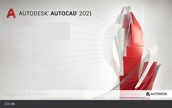 AutoCAD 2021简体中文/英文版免费下载与安装方法